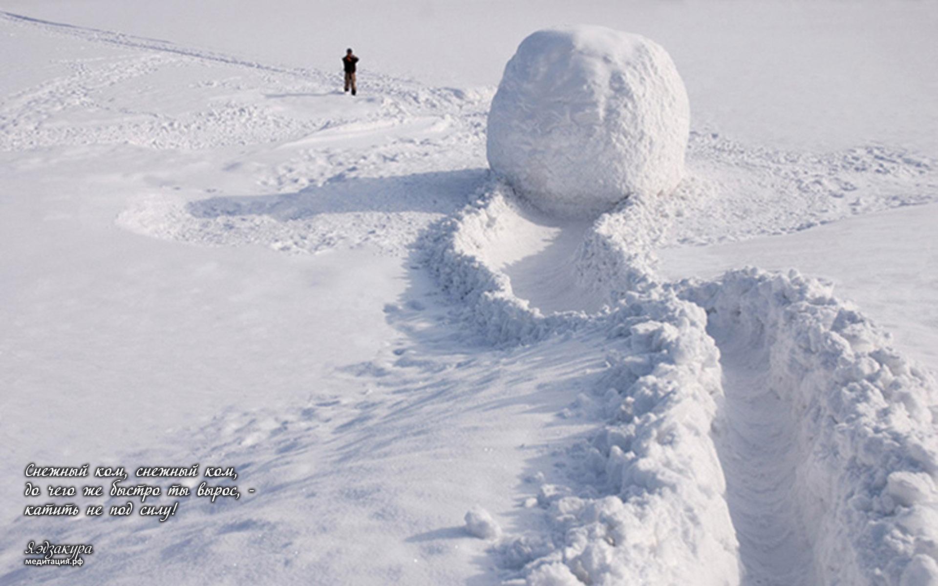 Снег во сне довольно сложный для толкования символ.